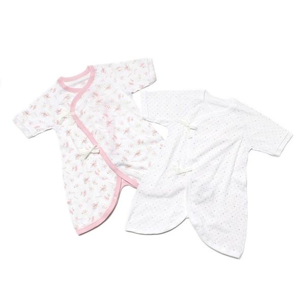 オーガニックコットン新生児コンビ肌着2枚組