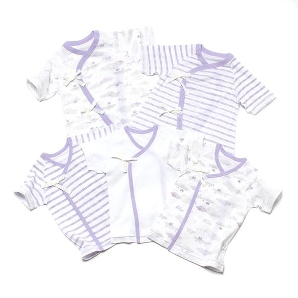 オーガニックコットン新生児肌着5枚組