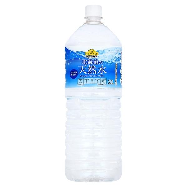 北海道の天然水 Natural Mineral Water