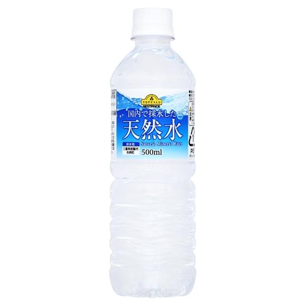 国内で採水した 天然水