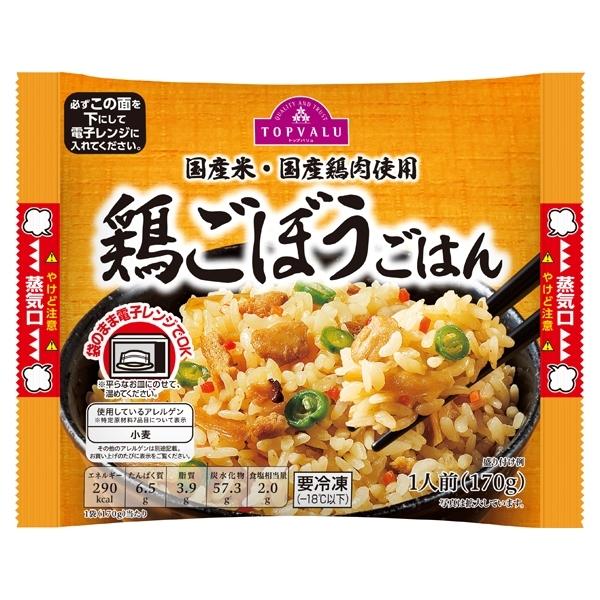 国産米・国産鶏肉使用 鶏ごぼうごはん 商品画像 (メイン)