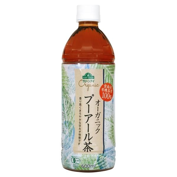 雲南省有機茶葉100% オーガニック プーアール茶