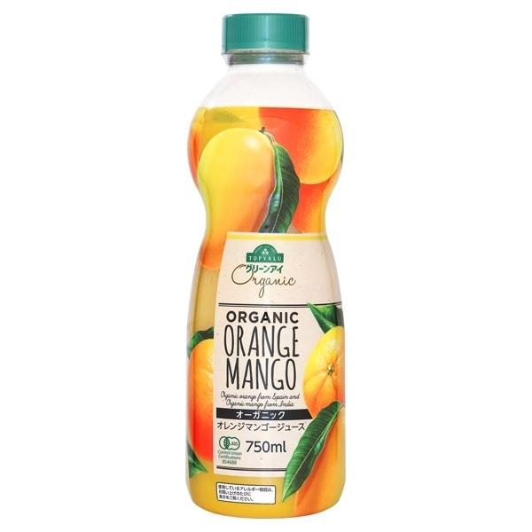 ORGANIC ORANGE MANGO オーガニックオレンジマンゴージュース