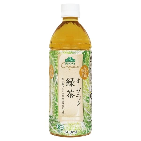 国産有機茶葉100% オーガニック緑茶
