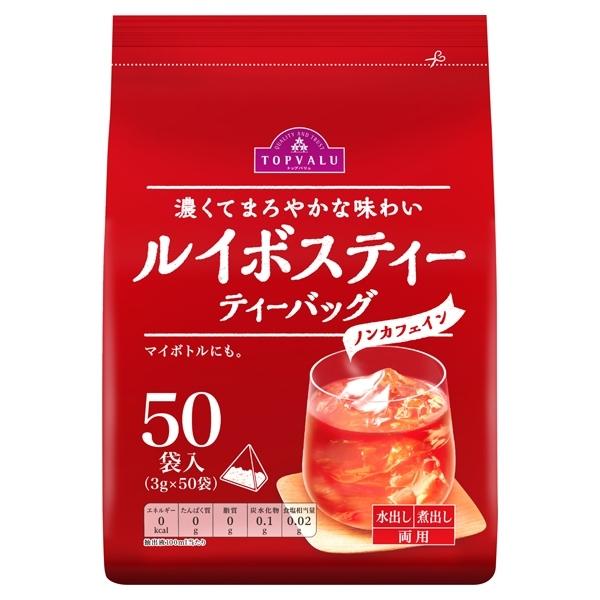 濃くてまろやかな味わい ルイボスティーティーバッグ ノンカフェイン 商品画像 (メイン)
