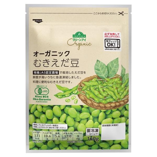 オーガニックむきえだ豆 商品画像 (メイン)