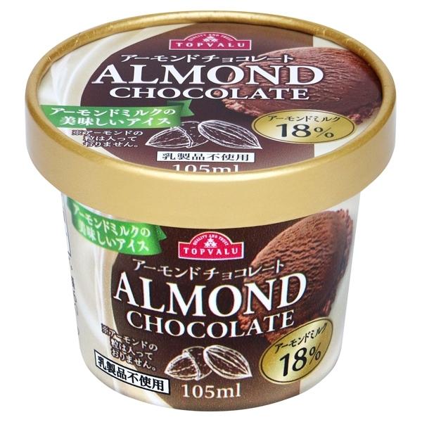 アーモンド チョコレート ALMOND CHOCOLATE アーモンドミルク18% 商品画像 (メイン)
