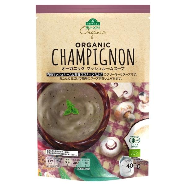 ORGANIC CHAMPIGNON オーガニック マッシュルームスープ