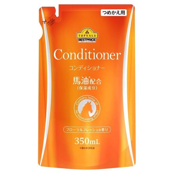 Conditioner コンディショナー 馬油配合(保湿成分) フローラルフレッシュの香り つめかえ用