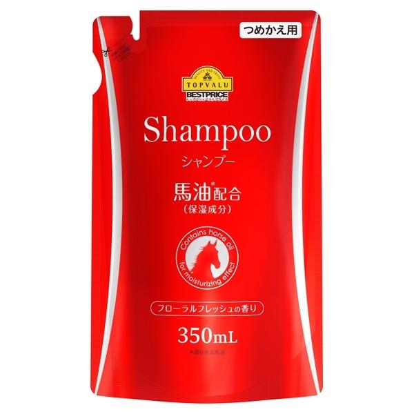 Shampoo シャンプー 馬油配合(保湿成分) フローラルフレッシュの香り つめかえ用
