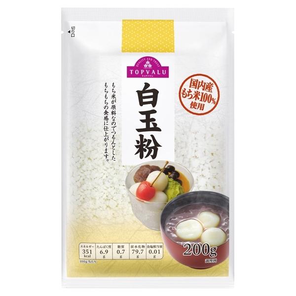 国内産もち米100%使用 白玉粉 商品画像 (メイン)