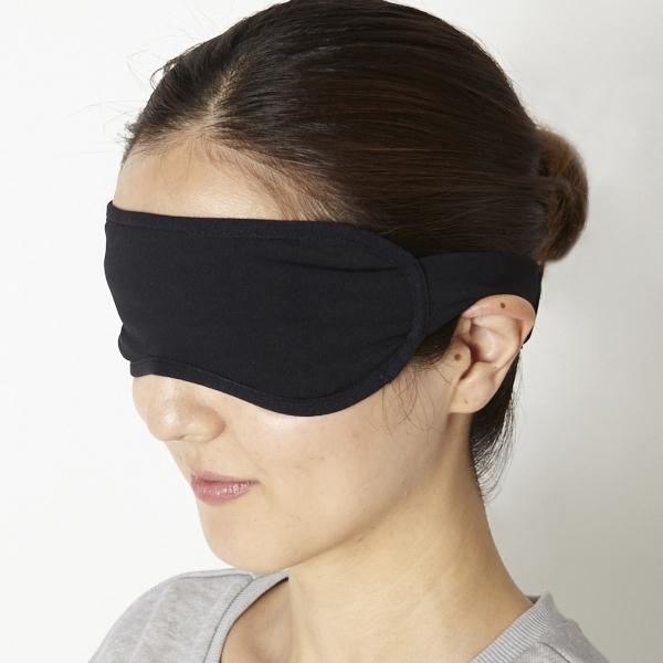 セリアント 男女兼用アイマスク