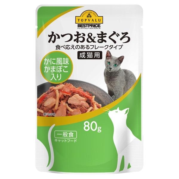 かつお&まぐろ かに風味かまぼこ入り 成猫用 商品画像 (メイン)