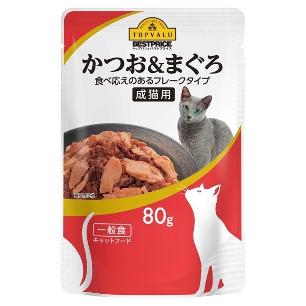 かつお&まぐろ 成猫用 商品画像 (メイン)