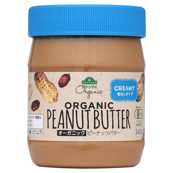 ORGANIC PEANUT BUTTER オーガニックピーナッツバター CREAMY 粒なしタイプ 商品画像 (メイン)