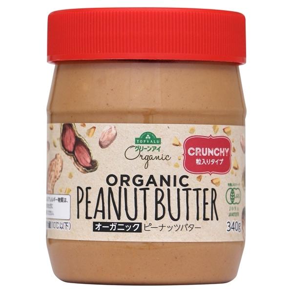 ORGANIC PEANUT BUTTER オーガニックピーナッツバター CRUNCHY 粒入りタイプ