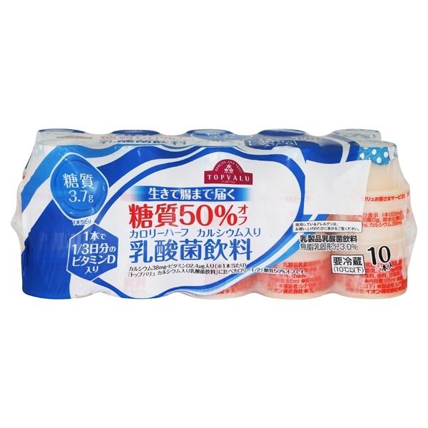 生きて腸まで届く 糖質50%オフ カロリーハーフ カルシウム入り 乳酸菌飲料