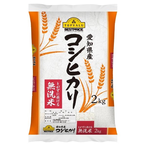 愛知県産 コシヒカリ とがずに炊ける無洗米