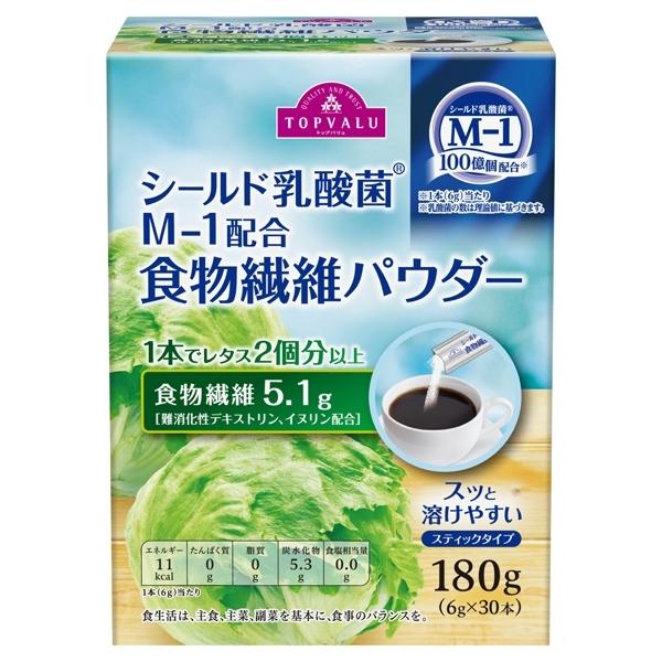 シールド乳酸菌(R)M-1配合 食物繊維パウダー