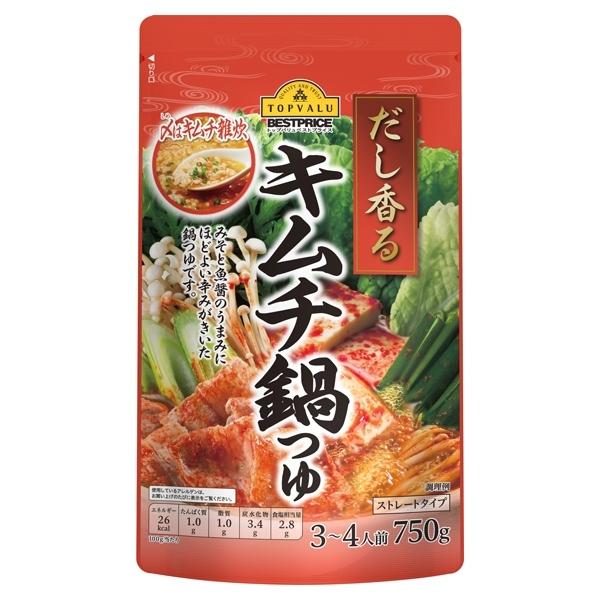 だし香る キムチ鍋つゆ ストレートタイプ 商品画像 (メイン)