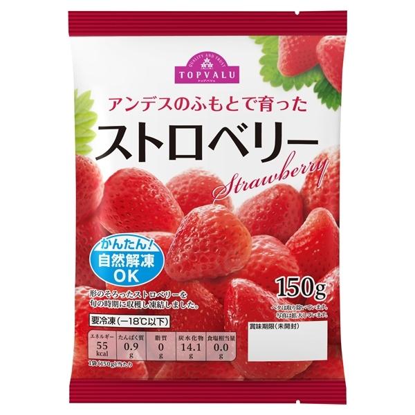 アンデスのふもとで育った ストロベリー Strawberry 商品画像 (メイン)