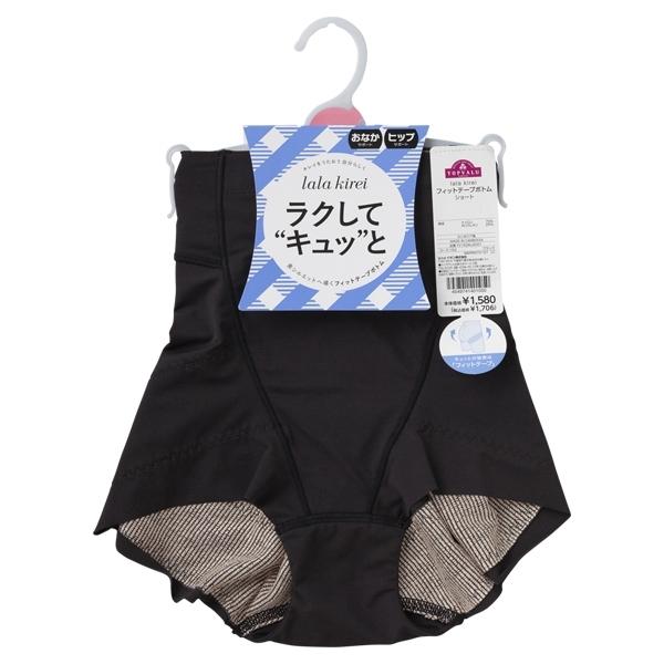 【lala kirei】フィットテープボトム(ショート) 商品画像 (1)