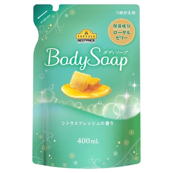保湿成分 ローヤルゼリー BodySoap シトラスフレッシュの香り つめかえ用