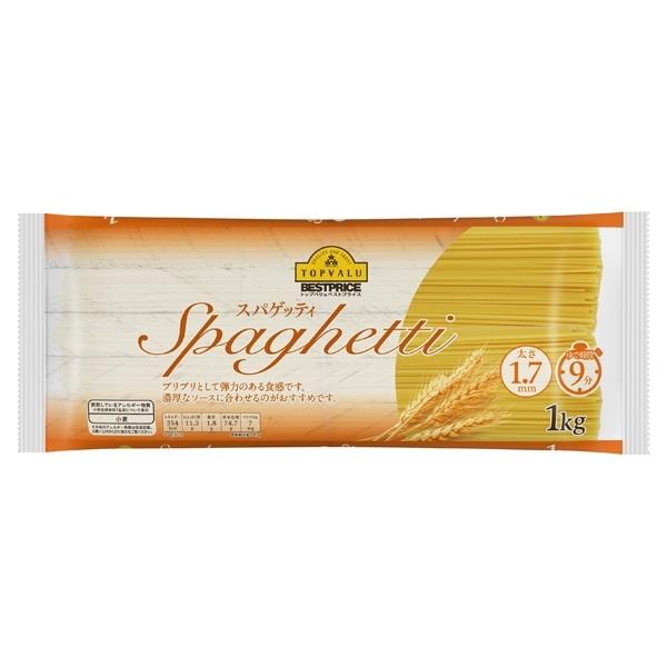 スパゲッティ Spaghetti 太さ1.7mm ゆで時間9分