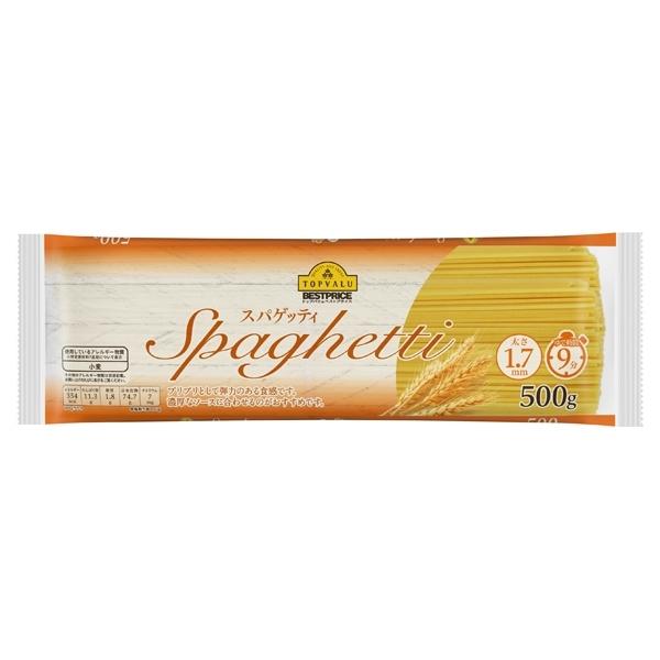 スパゲッティ Spaghetti 太さ1.7mm ゆで時間9分 商品画像 (メイン)