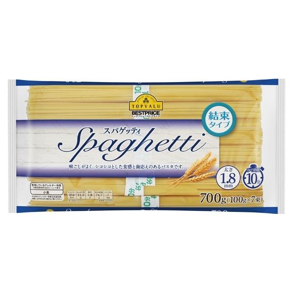 スパゲッティ Spaghetti 太さ1.8mm ゆで時間10分 結束タイプ