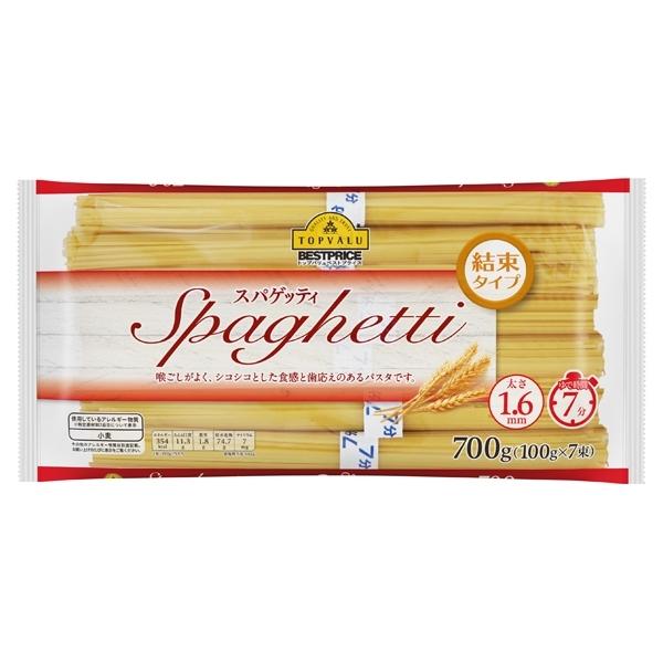 スパゲッティ Spaghetti 太さ1.6mm ゆで時間7分 結束タイプ