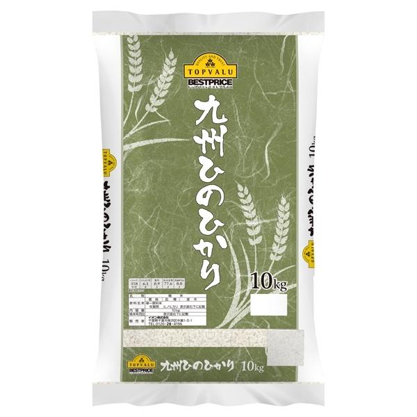 九州ひのひかり 商品画像 (メイン)