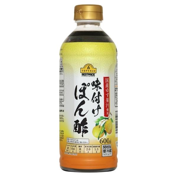 国産ゆず果汁使用 味付けぽん酢 商品画像 (メイン)