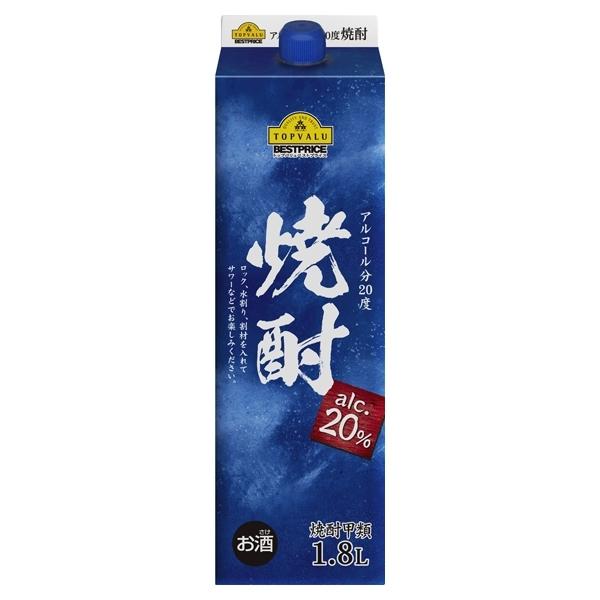 アルコール分20度 焼酎 alc.20% 焼酎甲類