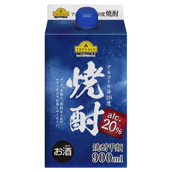 アルコール分20度 焼酎 alc.20% 焼酎甲類 商品画像 (メイン)