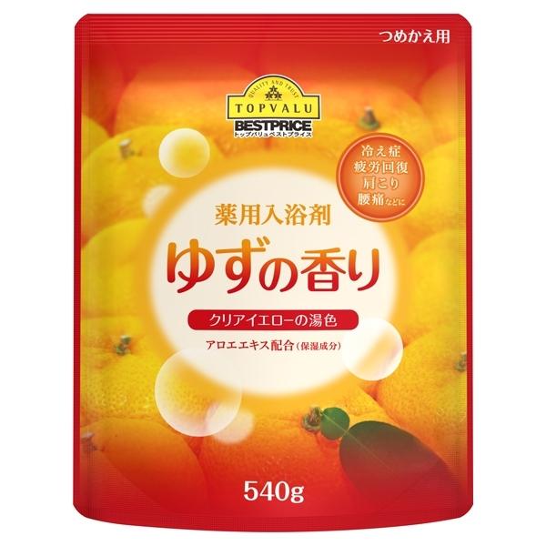つめかえ用 薬用入浴剤 ゆずの香り クリアイエローの湯色 アロエエキス配合(保湿成分)