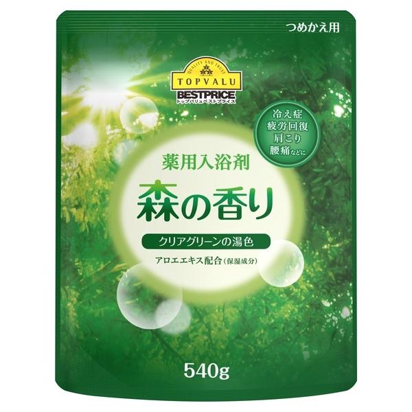 つめかえ用 薬用入浴剤 森の香り クリアグリーンの湯色 アロエエキス配合(保湿成分)