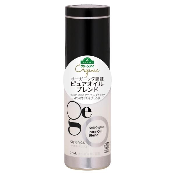 100% Organic Pure Oil Blend ランキング画像