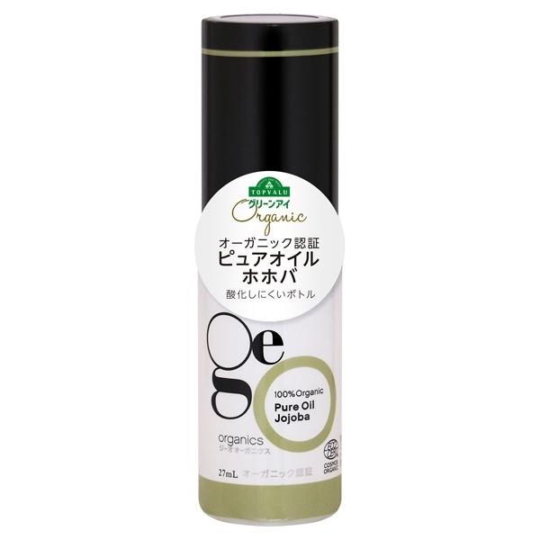 100% Organic Pure Oil Jojoba ランキング画像