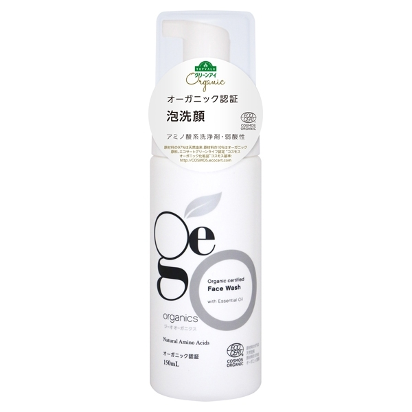 Organic certified Face Wash with Essential Oli ランキング画像
