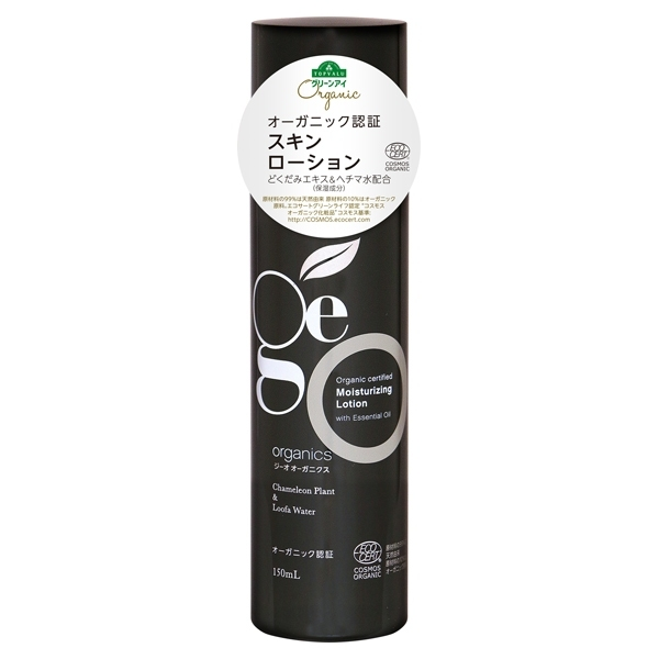Organic certified Moisturizing Lotion with Essential Oil ランキング画像