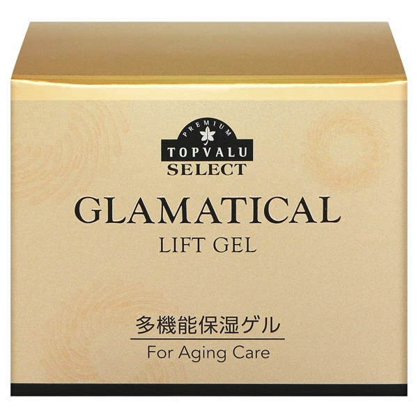 GLAMATICAL LIFT GEL 多機能保湿ゲル For Aging Care 商品画像 (メイン)
