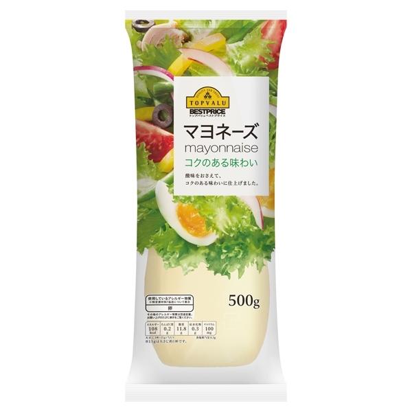 マヨネーズ mayonnaise 商品画像 (メイン)