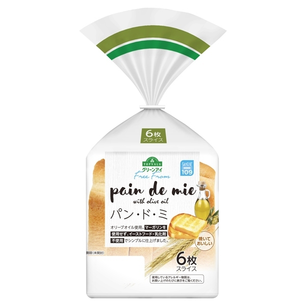 Free From pain de mie with olive oil パン・ド・ミ 商品画像 (メイン)