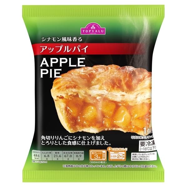 シナモン風味香る アップルパイ APPLE PIE 商品画像 (メイン)
