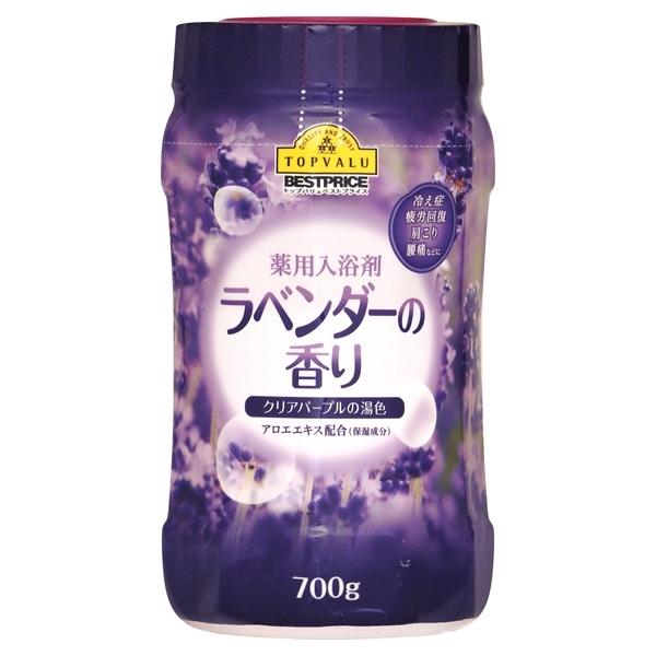 薬用入浴剤 ラベンダーの香り クリアパープルの湯色 アロエエキス配合(保湿成分)
