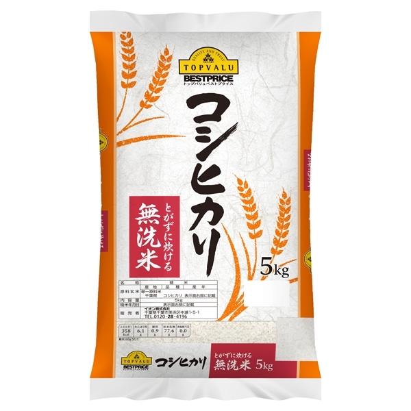 コシヒカリ とがずに炊ける無洗米 商品画像 (メイン)