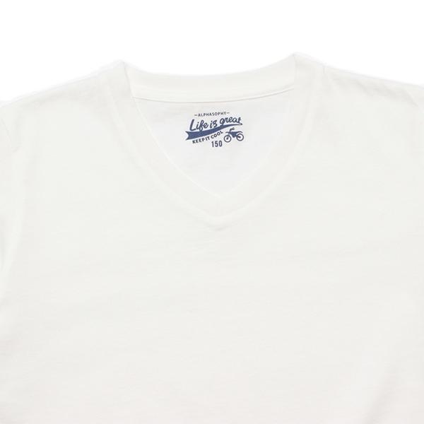 男児オーガニック綿スクールTシャツ2枚組 商品画像 (3)