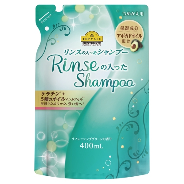 つめかえ用 Rinseの入ったShampoo リフレッシンググリーンの香り