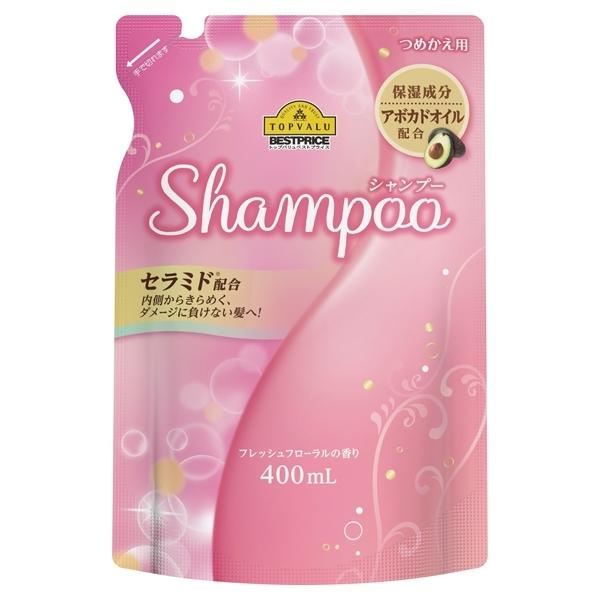 つめかえ用 Shampoo フレッシュフローラルの香り 商品画像 (メイン)